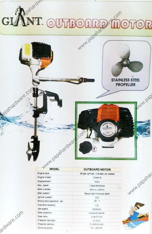 Outboard motor 52cc boat engine set with propeller for How does an outboard motor work