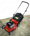 Powerful Briggs and Stratton USA 450 Series Lawn Mower with Catcher 18 inches