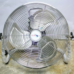 floor-mounted-industrial-fan